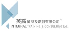 Integral Consultancy