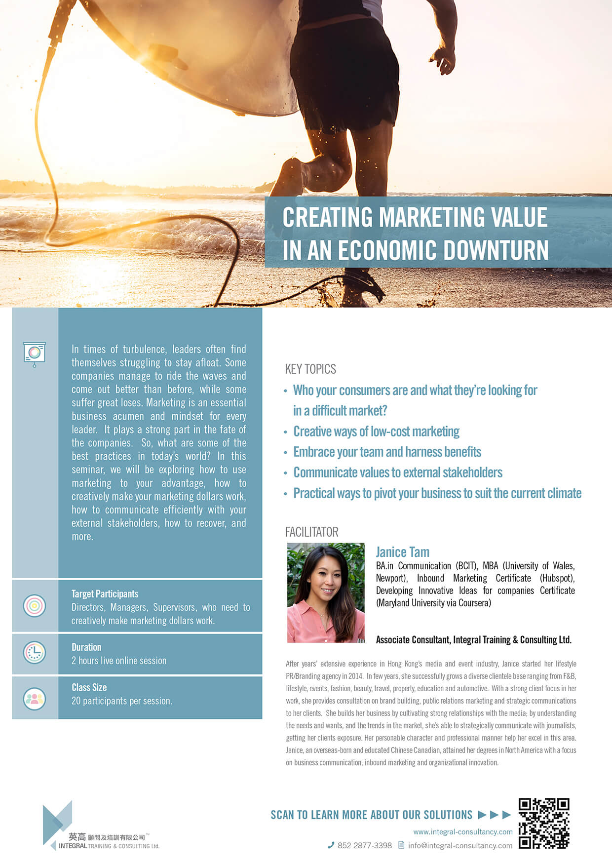 Creating Marketing Value in an Economic Downturn