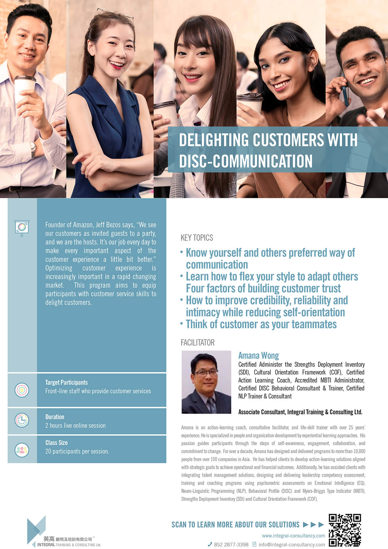 Delighting Customers with DISC Communication