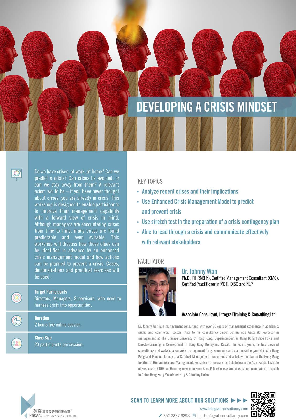Developing a Crisis Mindset