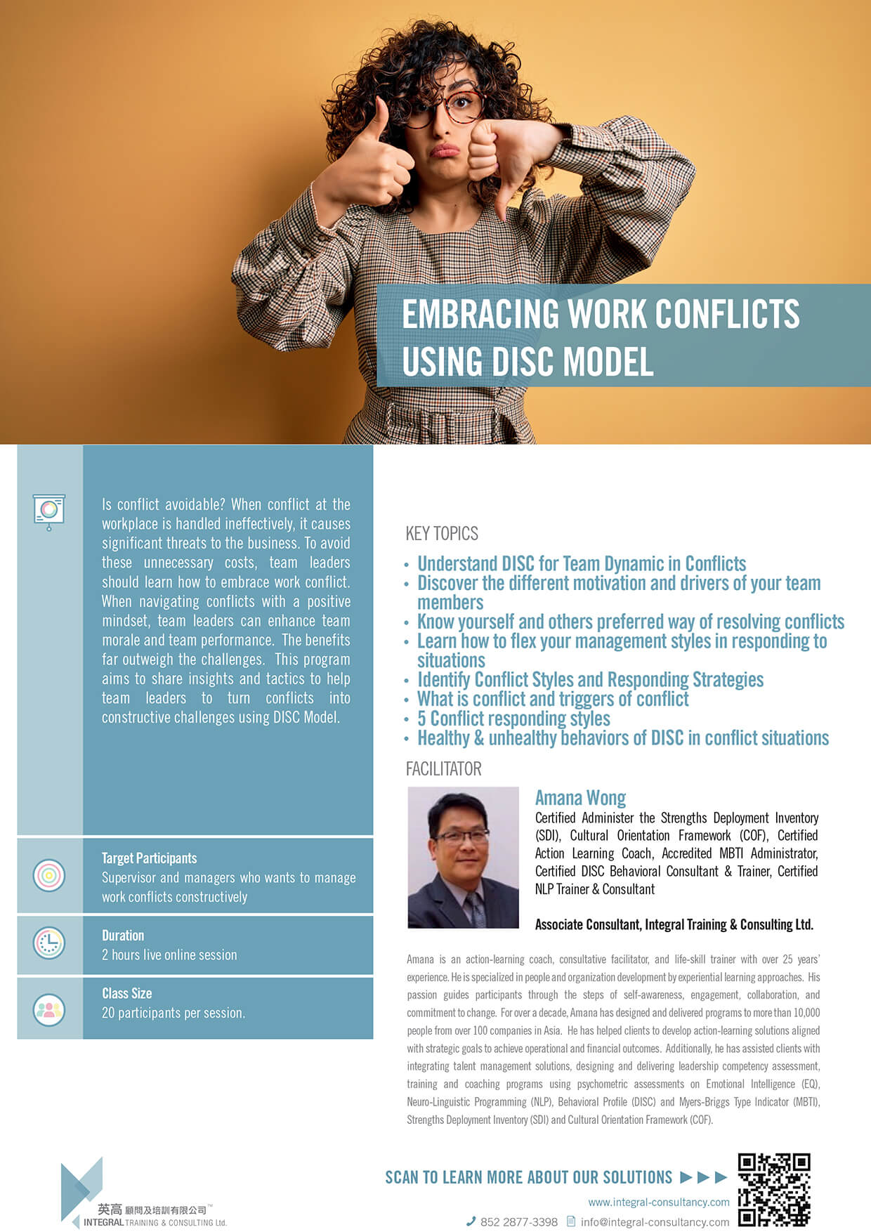 Embracing Work Conflicts using DISC Model
