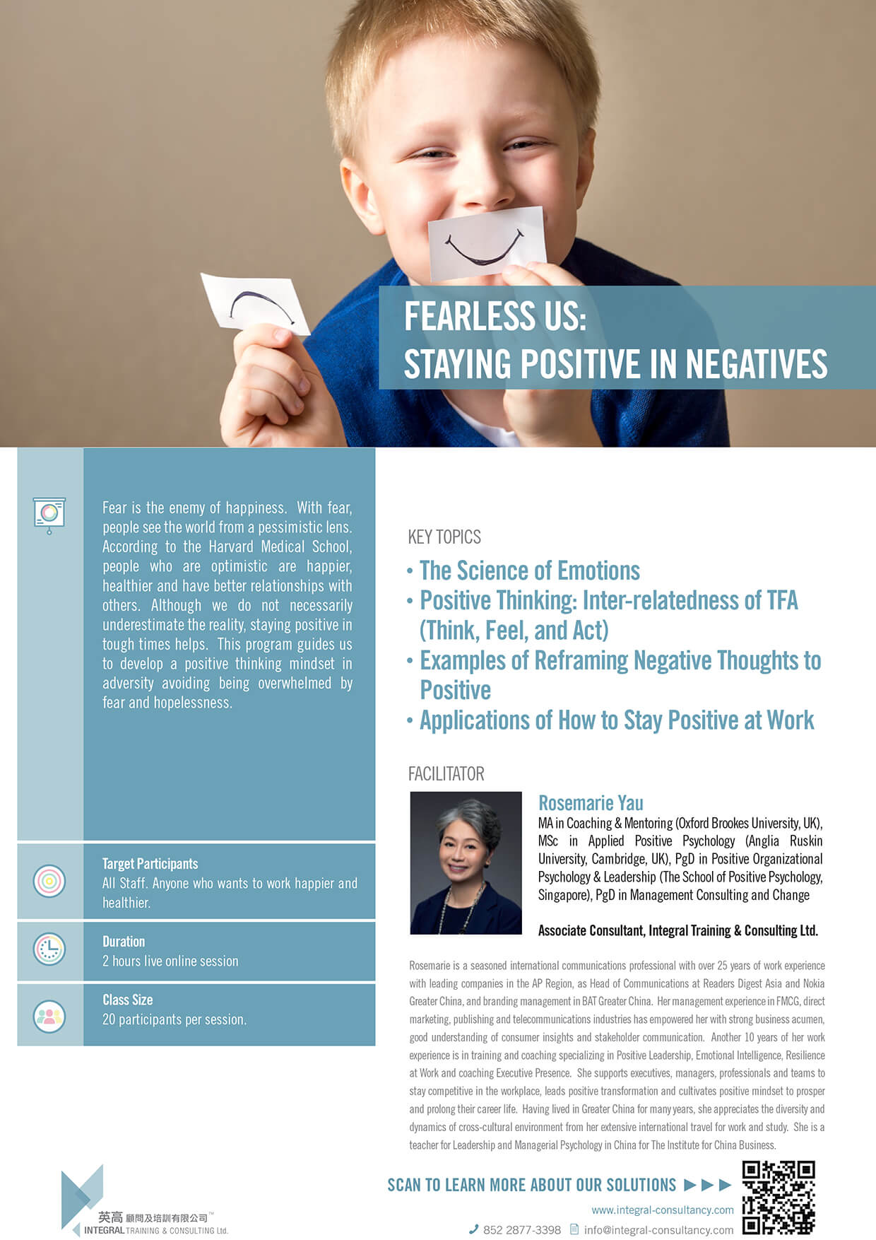 Fearless Us: Staying Positive in Negatives