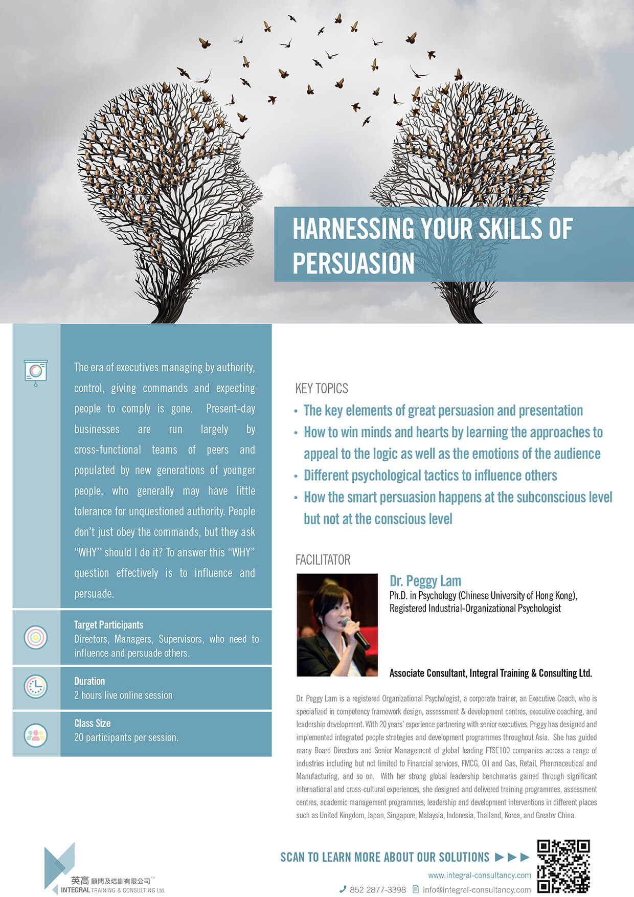 Harnessing Your Skills of Persuasion