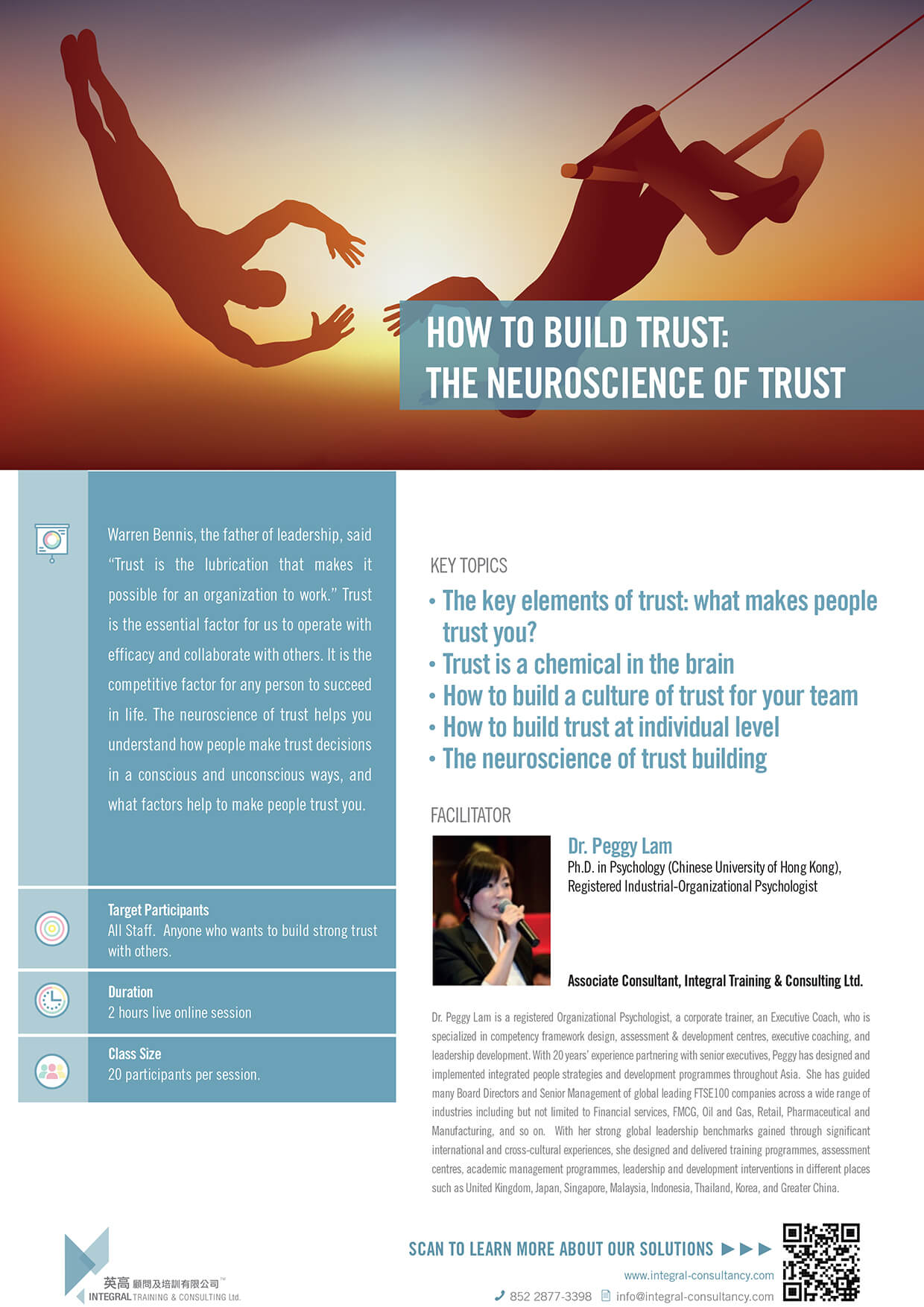 How to Build Trust: The Neuroscience of Trust