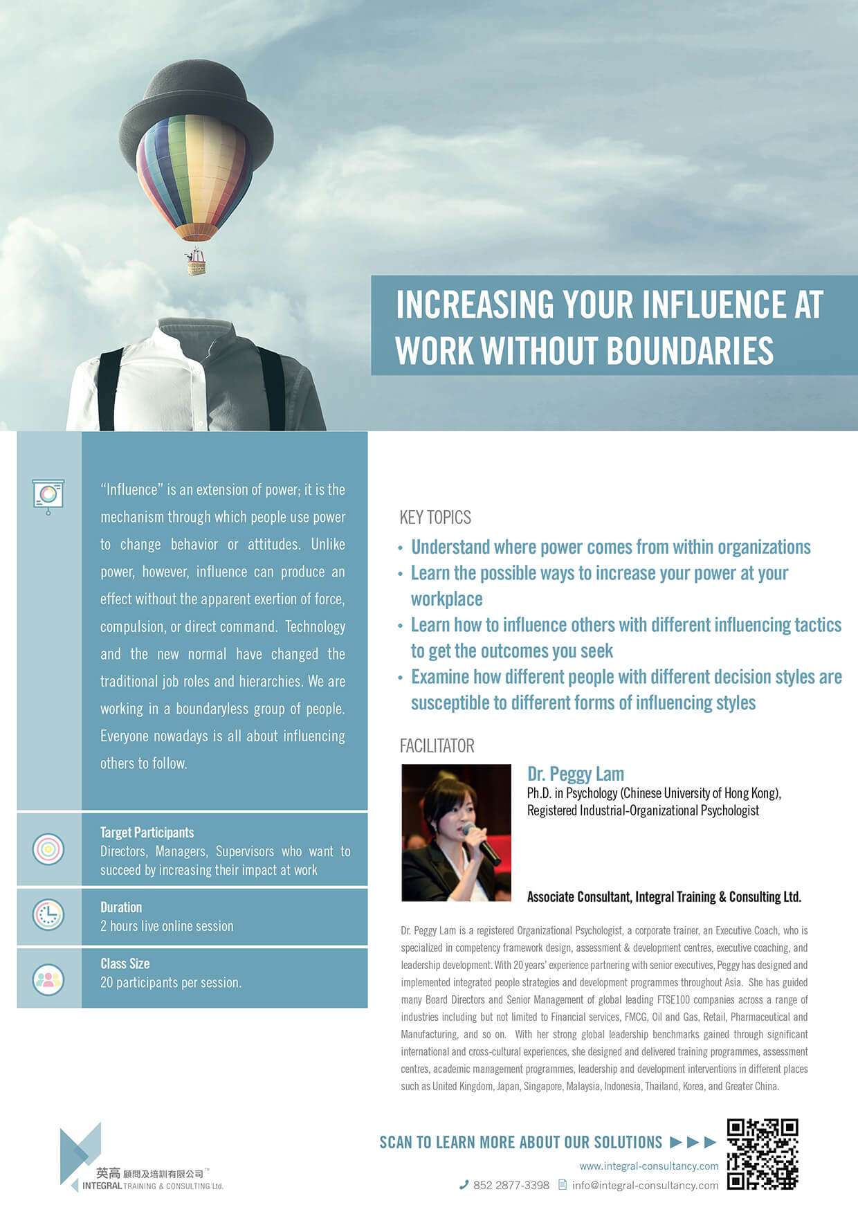 Increasing Your Influence at Work without Boundaries
