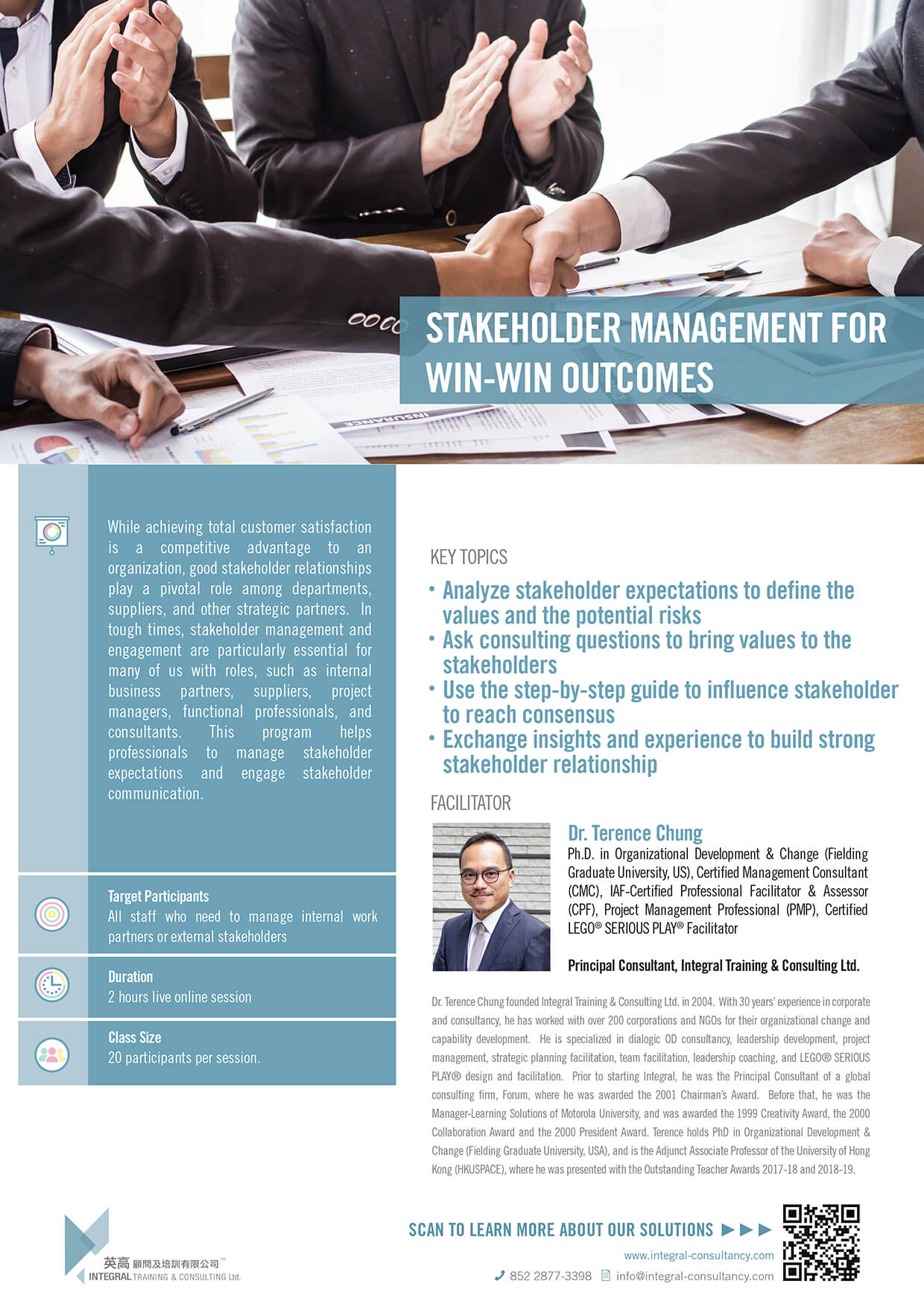 Stakeholder Management for Win-win Outcomes