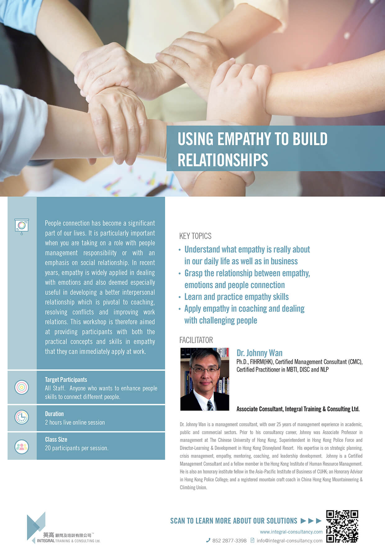 Using Empathy to Build Relationship