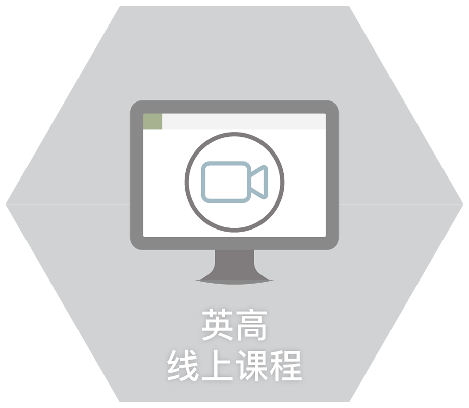 Integral Webinar